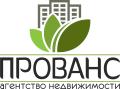 Агентство недвижимости : ПРОВАНС, АН - сайт недвижимости МЛСН.ру