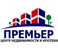 Агентство недвижимости : ПРЕМЬЕР - сайт недвижимости МЛСН.ру