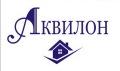 Агентство АКВИЛОН