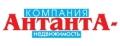 Агентство недвижимости : АНТАНТА - сайт недвижимости МЛСН.ру