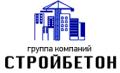 Агентство ООО «СТРОЙБЕТОН-ИНВЕСТ»
