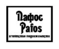 Агентство недвижимости : ООО «ПАФОС» - сайт недвижимости МЛСН.ру