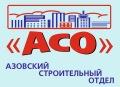 Агентство АСО
