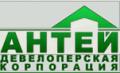 Агентство «ДЕВЕЛОПЕРСКАЯ КОРПОРАЦИЯ «АНТЕЙ»