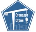 Агентство ООО «СТАНДАРТСТРОЙ»