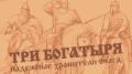 Агентство «КОНКОРД  БИЛД»