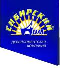 Строительная организация : СИБИРСКИЙ ДОМ - сайт недвижимости МЛСН.ру
