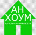 Агентство АНХОУМ