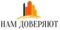 Агентство ООО «НАМ ДОВЕРЯЮТ»