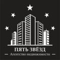 Агентство недвижимости : ПЯТЬ ЗВЕЗД - сайт недвижимости МЛСН.ру
