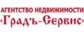 Агентство ГРАДЪ-СЕРВИС
