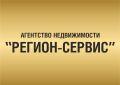 Агентство РЕГИОН-СЕРВИС