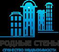 Агентство РОДНЫЕ СТЕНЫ