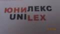 Агентство недвижимости : ЮНИЛЕКС - сайт недвижимости МЛСН.ру