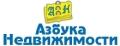 Агентство недвижимости : Азбука Недвижимости - сайт недвижимости МЛСН.ру