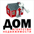 Агентство Дом