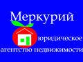Агентство МЕРКУРИЙ