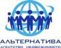 Агентство АЛЬТЕРНАТИВА