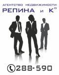 Агентство РЕПИНА И К