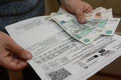 В России может появиться единая платежка