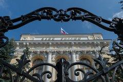 Банк России может снизить ключевую ставку в феврале 2020 года