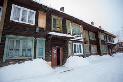 Россияне назвали самую волнующую проблему в сфере ЖКХ