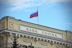 Центробанк планирует поддержать ипотеку в России