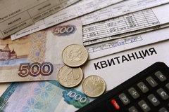 Регионам дадут право выбрать систему расчета за услуги ЖКХ