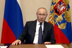 Путин рекомендовал Центробанку снизить стоимость ипотеки