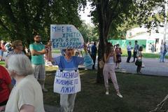 В России допустили появление новых обманутых дольщиков