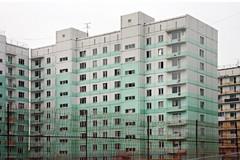 Хуснуллин спрогнозировал падение по вводу жилья на 10%