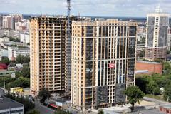 Расширение льготной ипотеки затронет кредиты с первоначальным взносом не менее 15%