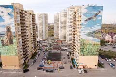«Дом.РФ» объявил новые аукционы по выкупу квартир в новостройках