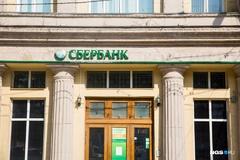 Не более 60% россиян могут выплачивать ипотеку при нулевых ставках