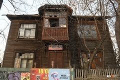 Счетная палата: большая часть жилья в России не приспособлена для инвалидов