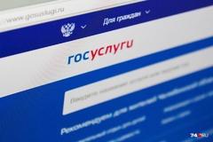 В России заблокировали 34 сайта-двойника портала Росреестра