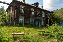 В России предложили поддерживать регионы в переселении аварийных домов