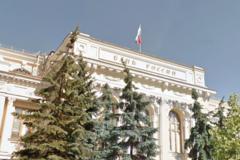 Банк России выступил за обязательное раскрытие причин отказа в ипотечных каникулах