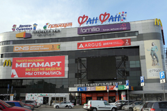 В России втрое сократился объем ввода торговых площадей