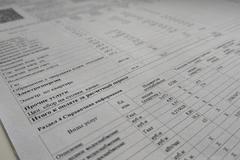 В России участились случаи мошенничества с фальшивыми квитанциями за ЖКУ