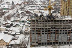Стало известно, в каких городах России заявки на ипотеку активнее подают в режиме онлайн