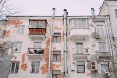 На переселение россиян из ветхого и аварийного жилья направят более 80 миллиардов рублей