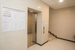 В Госдуме хотят запретить смену управляющей компании, обслуживающей дом, в первый год ее работы