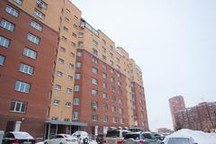 Ставку по «Дальневосточной ипотеке» снизили до 0,4%