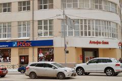 В России банки увеличили выдачу ипотеки на 40%