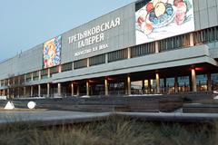 Достраивать «Артек» и Третьяковскую галерею будет единый заказчик в сфере строительства