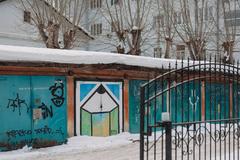 Государственная Дума приняла закон о «гаражной амнистии»