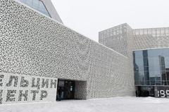«Яндекс» разработал маску для Instagram с достопримечательностями российских городов