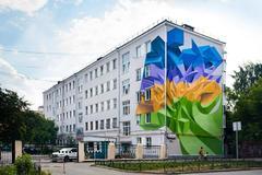 Разноцветный город: омский стрит-арт
