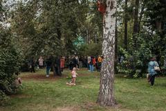 Россияне выберут парки и скверы, которые благоустроят в 2022-м году